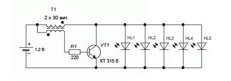 Светодиодный фонарь своими руками схема 81