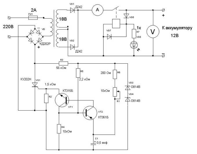 простое зарядное устройство для автомобиля