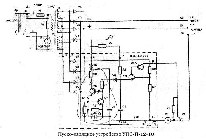 Вот, ниже, схема электрическая принципиальная пуско-зарядного устройства УЗП-П-12-10.  Сказать что оно очень хорошее...